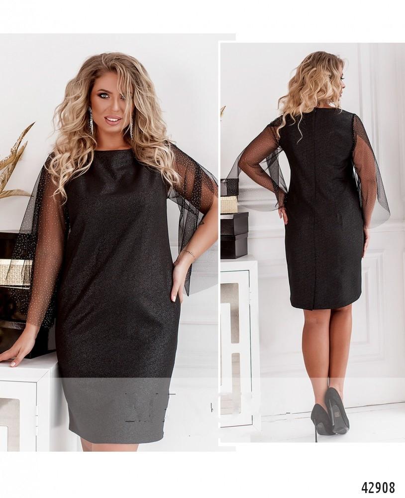 Платье №2084-черный Размеры 46-48