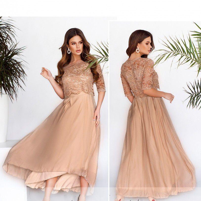 Вечернее пудровое платье №2104-бежевый Размеры 42,44,46,