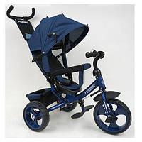 Велосипед трехколесный TURBOTRIKE M 3113-11L Синий