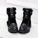 Дизайнерские зимние черные женские ботинки натуральная кожа / замша 41-25,5см, фото 3