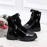 Дизайнерские зимние черные женские ботинки натуральная кожа / замша 41-25,5см, фото 4