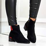 Яркие модельные черные женские ботинки ботильоны на флисе, фото 6