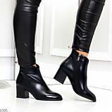 Элегантные черные демисезонные женские ботинки ботильоны на флисе, фото 2
