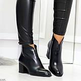 Элегантные черные демисезонные женские ботинки ботильоны на флисе, фото 5