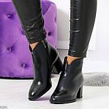 Элегантные черные демисезонные женские ботинки ботильоны на флисе, фото 8