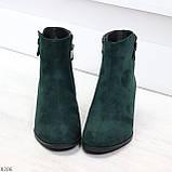 Элегантные изумрудные замшевые женские ботинки ботильоны на флисе, фото 5