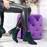 Элегантные изумрудные замшевые женские ботинки ботильоны на флисе, фото 6