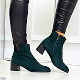 Элегантные изумрудные замшевые женские ботинки ботильоны на флисе, фото 7