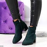 Элегантные изумрудные замшевые женские ботинки ботильоны на флисе, фото 8