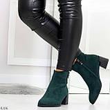 Элегантные изумрудные замшевые женские ботинки ботильоны на флисе, фото 10