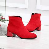 Элегантные яркие красные замшевые женские ботинки ботильоны на флисе, фото 3