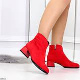Элегантные яркие красные замшевые женские ботинки ботильоны на флисе, фото 4