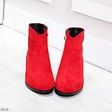 Элегантные яркие красные замшевые женские ботинки ботильоны на флисе, фото 5