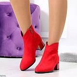 Элегантные яркие красные замшевые женские ботинки ботильоны на флисе, фото 7