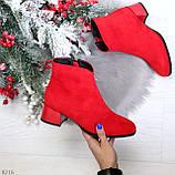 Элегантные яркие красные замшевые женские ботинки ботильоны на флисе, фото 9