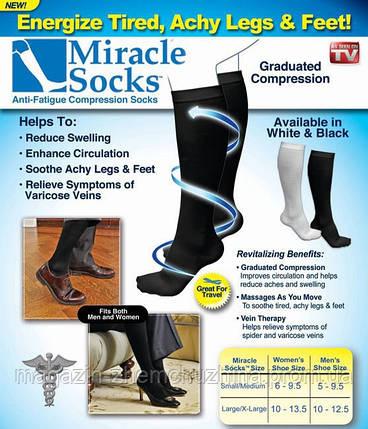 Компрессионные гольфы для профилактики и лечения ног Miracle socks!Хит цена, фото 2