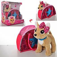 Собачка интерактивная  в сумочке Chi Chi Love M 4171 UA  Модница Кикки