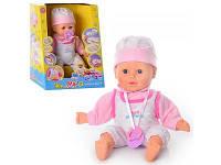 Кукла-Мой малыш 5227 Joy toy