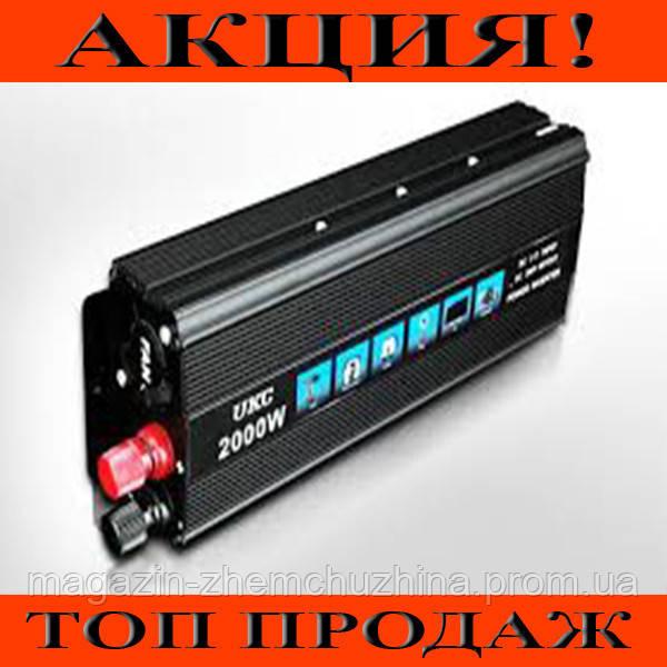 Инвентор напряжения 2000w UKC SSK (преобразователь)!Хит цена