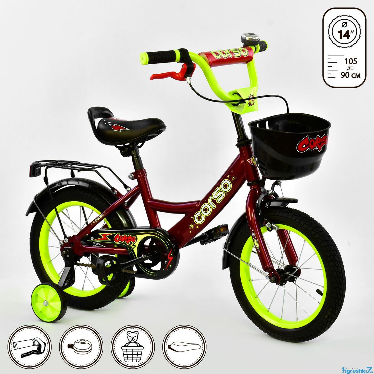 """Велосипед 14"""" дюймов 2-х колёсный G-14314 """"CORSO"""""""