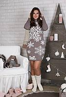 Вязаное платье Снежанна 44-50р