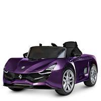 Электромобиль Bambi M 4203EBLRS-9 Фиолетовый