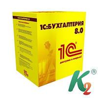 1С:Бухгалтерия 8 для Украины (USB)