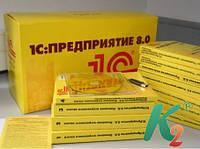 1С:Предприятие 8 Комплект прикладных решений на 5 пользователей для Украины (USB)