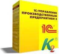 1С:Предприятие 8. Управление производственным предприятием для Украины (USB)