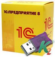 1С:Підприємство 8.2 Ліцензія на сервер (х86-64) (USB)