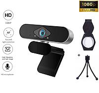 Веб-камера Full HD 1080p (1920x1080) мікрофон з шумозаглушенням вебкамера c автофокусом для ПК комп'ютера UTM, фото 1
