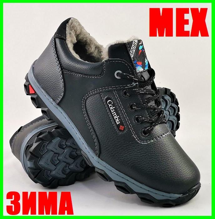 Кроссовки ЗИМНИЕ Мужские Colamb!a Туфли на Меху Чёрные (размеры:40,41,43,44,45)