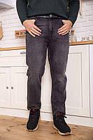 Джинсы мужские модные цвет Черный