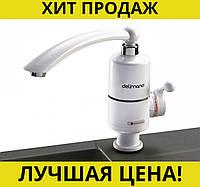 Проточный водонагреватель электрический Deimanо белый- Новинка