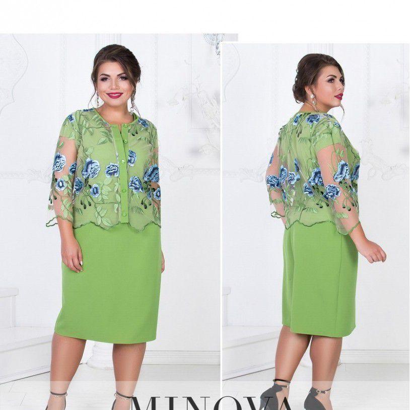Платье №327-зеленый Размеры 50,52,54,56,58,