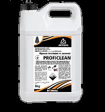 Очищувач текстилю і килимів ATOM Proficlean (концентрат) 5 кг