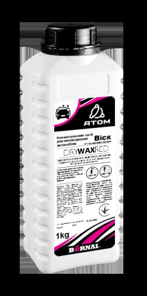 Рідкий віск ATOM Dry Wax Red 1кг полуниці