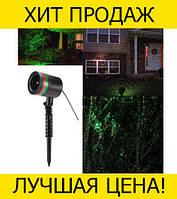 Лазерная установка Star Laser Light- Новинка