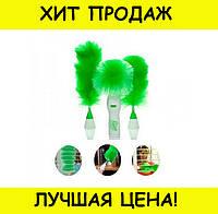 Электрическая щетка для уборки пыли Go Duster- Новинка