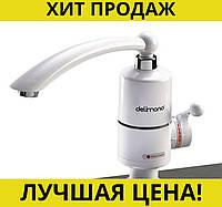 Проточный водонагреватель Deimanо электрический на кран смеситель 3.0кВт- Новинка