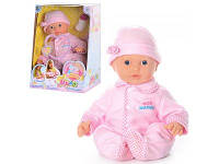 Кукла-Мой малыш 5236  Joy toy