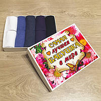 Подарок для бабушки, Подарочный набор женских носков (кейс носков), 10 пар