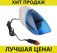 Вакуумный пылесос для авто 12В- Новинка