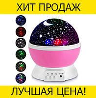 Ночник светильник Star Master- Новинка