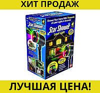 Лазерный звездный проектор Star Shower (звездный дождь)- Новинка