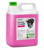Очиститель двигателя GRASS Motor Cleaner 5,8 кг 110292