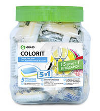 "Таблетки для посудомийних машин GRASS ""Colorit"" (уп. 16шт) 125112"