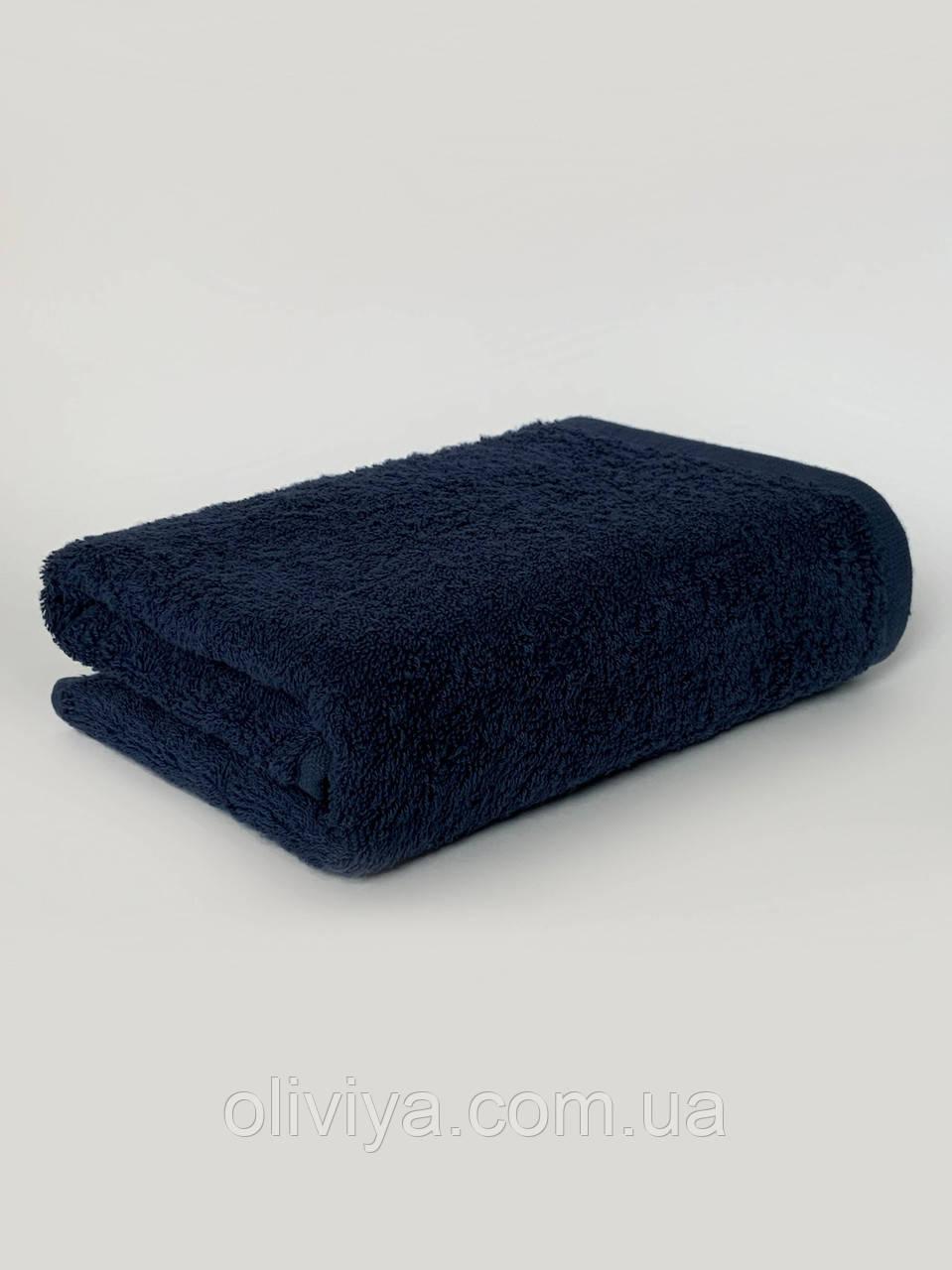 Полотенце для рук и ног темно-синее