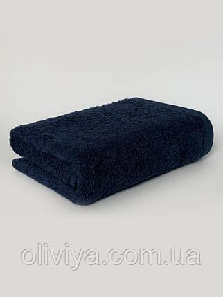 Полотенце для рук и ног темно-синее, фото 2
