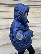 Короткий пуховик куртка RUFUETE  CL7673-blue, фото 3